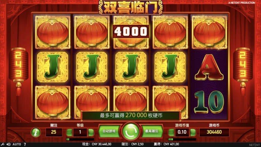 casinospelet Twin Happiness från NetEnt