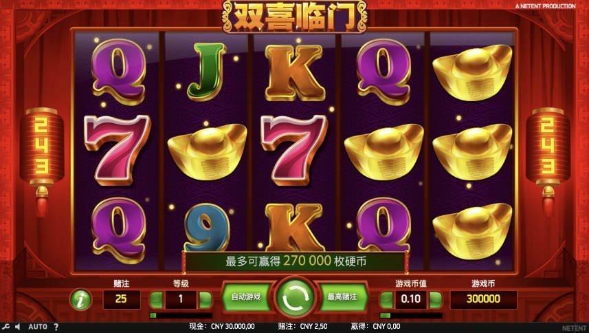 Twin Happiness är ett casinospel inom kategorin online slot, eller mer specifikt en klassisk slot