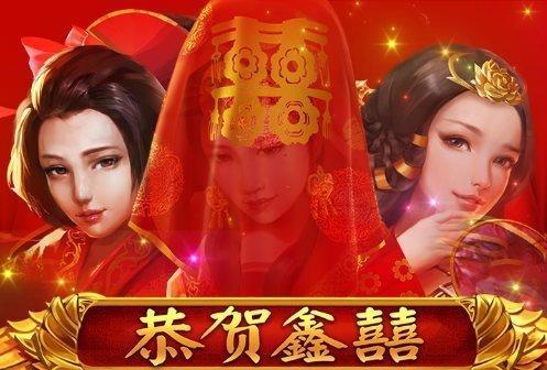 logotyp och grafik från casinospelet Whos the Bride