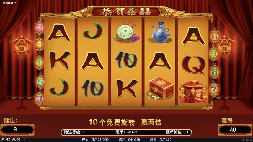 Casinospelet Whos the Bride från NetEnt